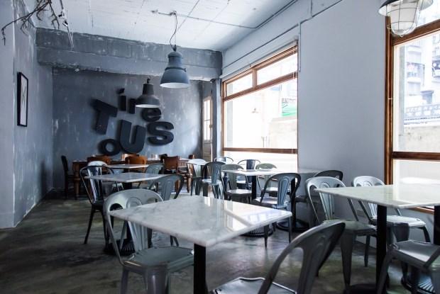 老台鐵宿舍!新文青Café de gear咖啡廳