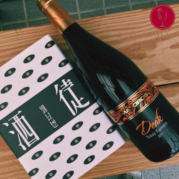 不只成就匈牙利貴腐酒 - 來自匈牙利多卡伊產地的葡萄品種Furmint