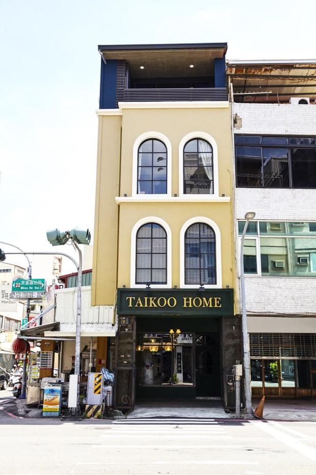太古Home 告別老銀樓蛻變古董傢俱旅店