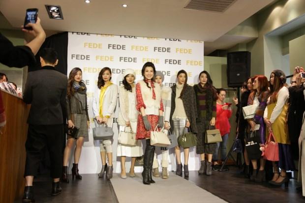 FEDE Boutique創造你的獨特魅力
