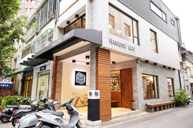 【Hausinc Cafe】台中北區,從零開始的勇氣