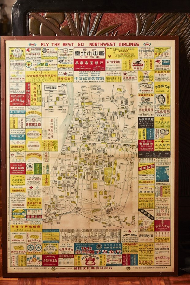 揭秘!台灣老地圖(下)