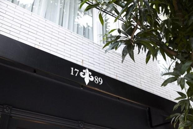 【1789 Cafe】主廚Cyrille的美味革命