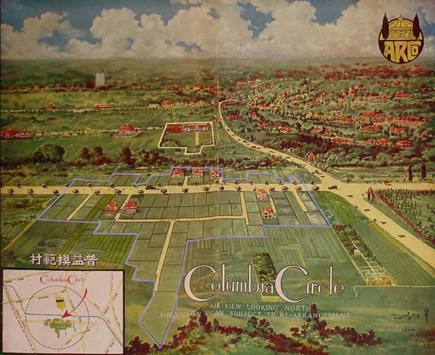 塵封上海70年 神秘的「美國哥倫比亞鄉村總會」重見天日