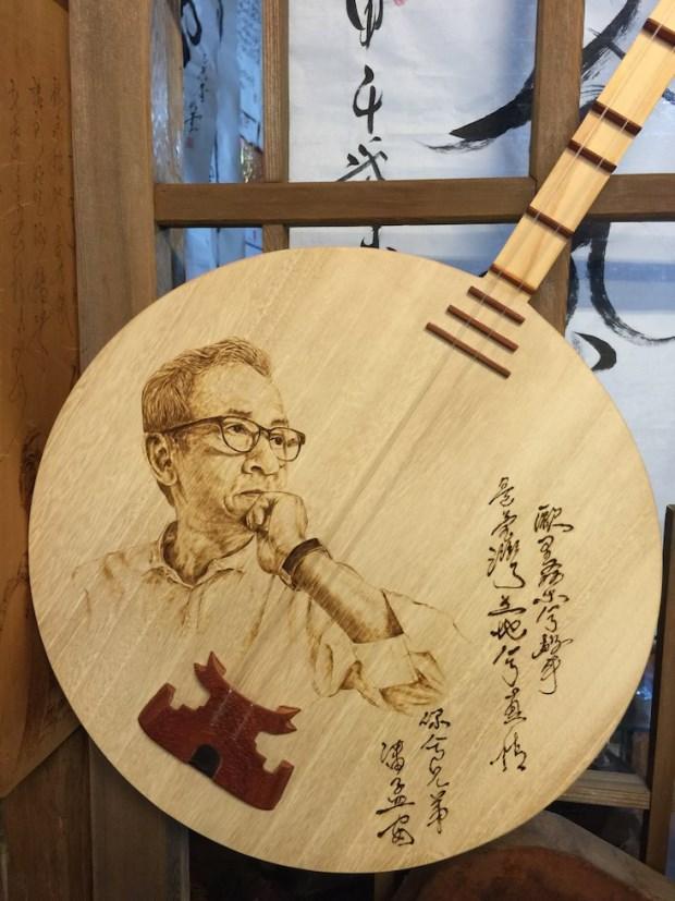 重造恆春月琴傳承台灣民謠樂曲
