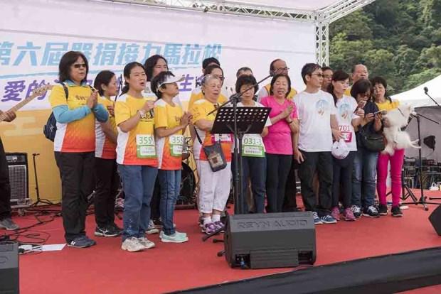 第六屆器捐接力馬拉松