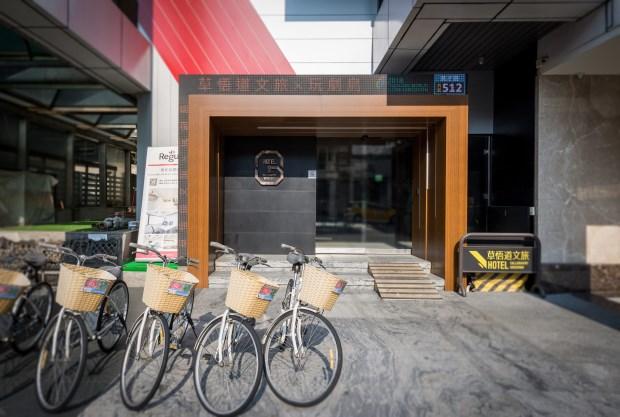 文化創意與現代設計匯萃 台中住宿新體驗