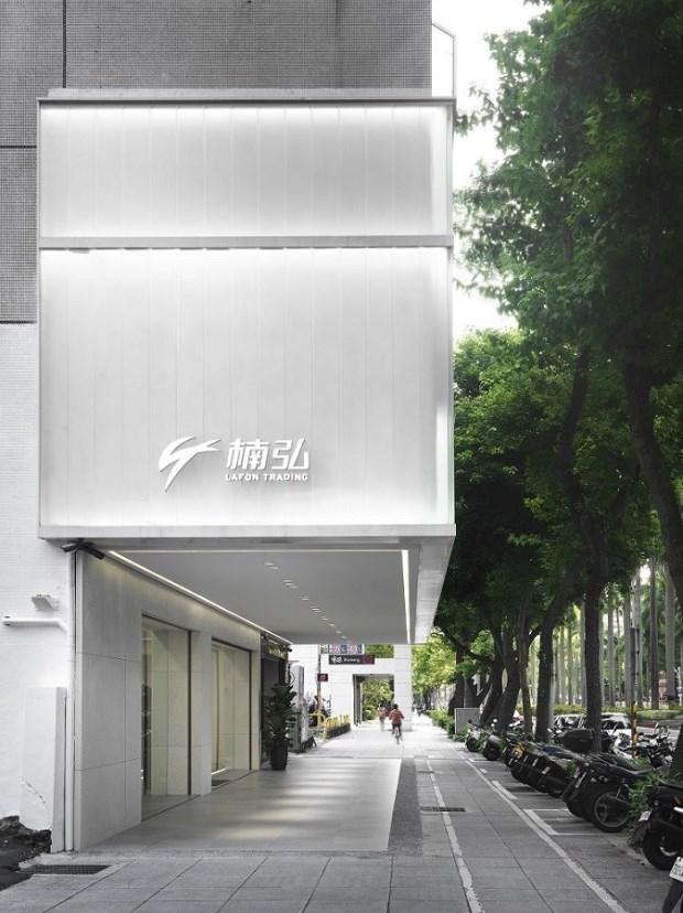 楠弘四十 台北直營旗艦門市『楠弘國際』開幕