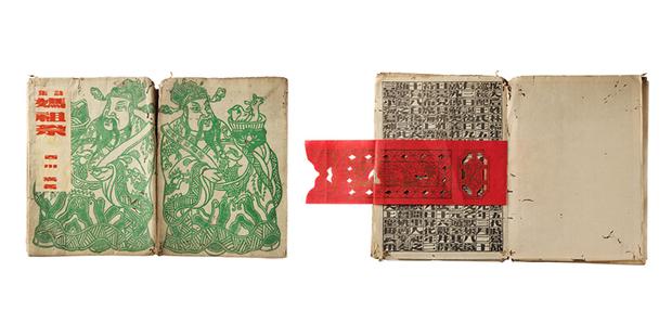《歷史文物》邀您品味書籍設計的美好,還有好禮大方抽