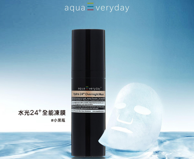 aquaEveryday 純淨保養美學